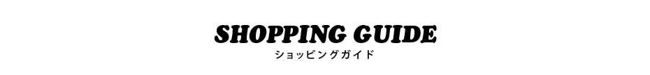 """shopping"